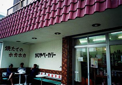 20070601a.jpg