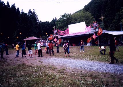 20080812a.jpg