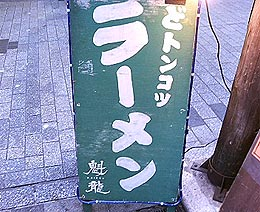 20060110c