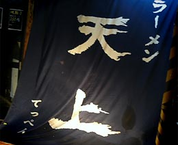 20060614b