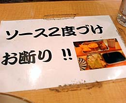 20070110b