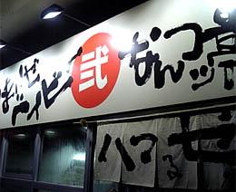 20090113b